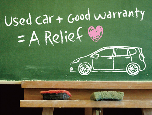 Car Warranty Ad